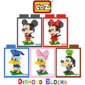 摩比小兔~ LOZ 鑽石積木 9413 - 9417 可愛卡通系列 米奇 米妮 唐老鴨 黛絲鴨 高飛 益智玩具 趣味