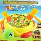 打地鼠玩具幼兒益智大號敲打遊戲一兩歲半寶寶小孩子0-1-3歲兒童YYJ【618特惠】