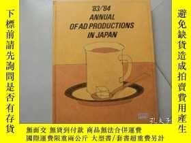 二手書博民逛書店硬精裝【83` 84`ANNUAL罕見OF AD PRODUCT