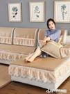 沙發涼席墊 夏冰絲藤席通用客廳組合沙發涼墊 歐式防滑夏季沙發墊