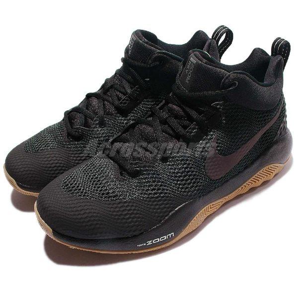 Nike 籃球鞋 Zoom Rev EP XDR 黑 綠 膠底 運動鞋 男鞋【PUMP306】 852423-010