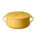 琺瑯鍋特有的十字型鍋蓋,可當鍋墊且方便收納,鍋底圓弧曲線,讓料理更易撈取,多彩的色澤,如糖衣...
