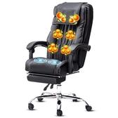 電動辦公室按摩椅子家用全身全自動小型頸椎老人多功能揉捏老年人 MKS年前鉅惠