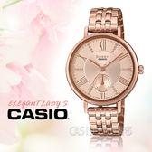 CASIO 卡西歐 手錶專賣店 SHE-3066PG-4A 氣質金屬女錶 玫瑰金施華洛世奇R元素小時刻度 SHE-3066PG