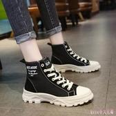 大碼馬丁靴女2019新款秋季單靴短靴女英倫風短筒靴子潮 XN7282【Rose中大尺碼】
