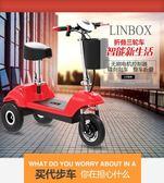 三輪車 小型電動三輪車成人迷你網紅電瓶車鋰電池女性代步車接送孩子折疊    汪喵百貨