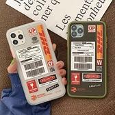 個性撞色邊框標籤保護殼 紅米note9 note8 Pro 小米9T Pro A3 紅米note7 小米9 軟邊硬殼防摔手機殼