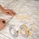 瓷磚美縫貼防水地面地磚貼紙地板磚縫隙美縫...
