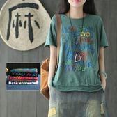 短袖T恤-竹節棉彩色字母印花休閒女上衣5色73tb45【時尚巴黎】