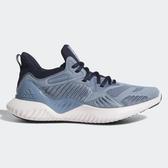 Adidas Alphabounce Beyond 女鞋 慢跑 健身 襪套 馬牌大底 灰藍【運動世界】CG5580