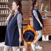 孕婦秋裝套裝時尚2018新款兩件套韓版寬鬆女秋冬裝衛衣加絨上衣裙 雙11搶先夠