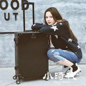 行李箱 復古直角鋁框拉桿箱26旅行箱萬向輪24學生密碼登機男女20吋