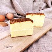 《低溫配送》帕馬森起司蛋糕 (230g)