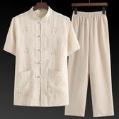 棉麻唐裝男短袖套裝中老年人亞麻爺爺夏裝爸爸60-70-80歲老人衣服 居享優品