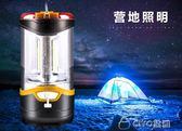 露營燈帳篷燈可充電led掛燈超亮戶外野營馬燈手提照明應急燈家用 ciyo黛雅