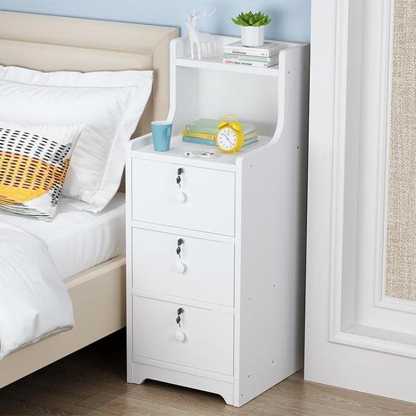 床頭櫃 超窄20/25/30cm收納柜簡約現代小型迷你臥室帶鎖三抽床邊柜TW【快速出貨八折優惠】