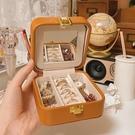 便攜式首飾盒小簡約迷你多層皮包復古風女手飾品項錬耳釘耳環收納 小時光生活館