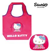 粉色款【日本進口】凱蒂貓 Hello kitty 拉鍊 摺疊 購物袋 環保袋 手提袋 三麗鷗 Sanrio - 058569