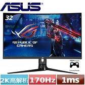 ASUS華碩 32型 ROG Strix XG32VC 曲面電競螢幕