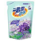 一匙靈 歡馨蝶舞紫羅蘭香超濃縮洗衣精(補充包)1.5kg x6包裝/箱購-箱購