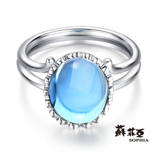 蘇菲亞SOPHIA - 玩美寶石系列 向日葵造型藍黃玉戒指