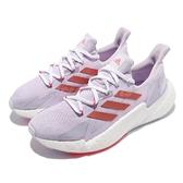 【海外限定】adidas 慢跑鞋 X9000L4 W 紫 粉紅 白 愛迪達 Boost 女鞋 跑鞋 【ACS】 FY2346