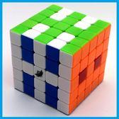 魔方 ?旋風小子魔方五階 實色順滑5節魔方 專業比賽專用5級介魔方