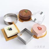 不銹鋼慕斯圈模具加高慕斯圈6寸8寸心形方形圓形芝士蛋糕烘焙模具『小淇嚴選』