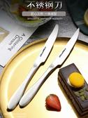 餐具 套裝切牛排的餐具西餐叉勺牛扒鋒利家用單個餐具