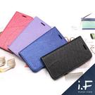 【愛瘋潮】MIUI 小米 8 冰晶系列 隱藏式磁扣側掀皮套 保護套 手機殼 手機套