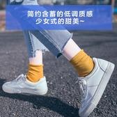 堆堆襪子女韓國春秋冬潮個性百搭薄款韓版學院風中筒襪純棉長襪子