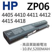 HP ZP06 6芯 日系電芯 電池 HSTNN-DB90 NZ374AA NBP6A158 ZP06 4440s 4416 4412s 4410 4418