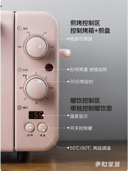 220V 爐烤面包機家用吐司機全自動多功能懶人早餐機三合一神器 qf24856【pink領袖衣社】