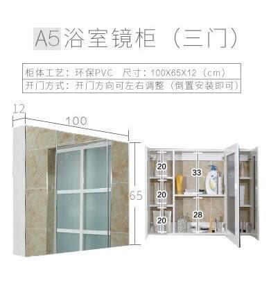 A5鏡櫃浴室鏡櫃鏡箱防水鏡櫃儲物櫃衛生間鏡櫃浴室鏡子