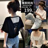 克妹Ke-Mei【AT52663】GIRL SHOULD感背後摟空字母寬鬆T恤上衣