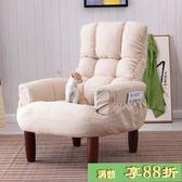 懶人沙發 日式懶人沙發布藝單人沙發椅折疊懶人椅躺椅電腦電視椅 最後一天8折