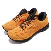 Brooks 慢跑鞋 Ghost 12 橘黃 黃 男鞋 運動鞋 魔鬼系列 小精靈 電玩 【PUMP306】 1103161D785