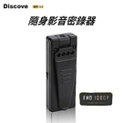 飛樂Discover 高畫質隨身影音密錄器 WP-11(贈16G記憶卡)