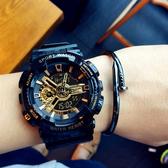 手錶男女學生錶休閒 電子錶數字式運動錶防水游泳 交換禮物