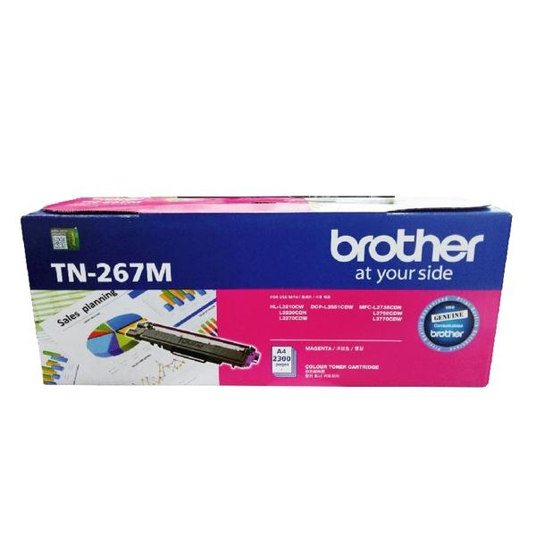 Brother TN-267 原廠盒裝碳粉匣 四色一組 適用HL-L3270CDW L3750CDW