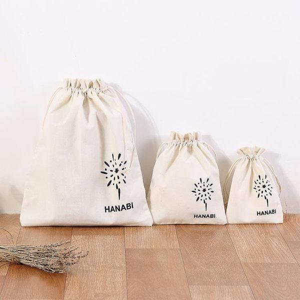 便攜收納包旅行收納袋布藝束口袋帆布抽繩袋抽拉式布袋子手提小布袋·樂享生活館
