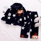 秋冬季兒童睡衣加厚款珊瑚絨男童女童男孩大童寶寶法蘭絨春秋套裝 9號潮人館