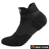 3雙|速干跑步襪運動襪子籃球襪子男專業中筒加厚短襪毛巾底【探索者】