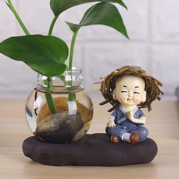 創意花瓶擺件水培玻璃透明器皿水養植物綠蘿插花銅錢草禪意花盆