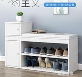 簡約現代家用換鞋凳服裝店沙發穿鞋凳試衣間凳子門口可坐式鞋櫃MBS『潮流世家』