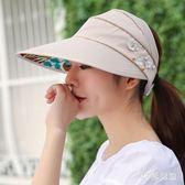 遮陽帽 韓版戶外防紫外線帽子可折疊騎車夏季太陽帽防曬涼帽LB11699【123休閒館】