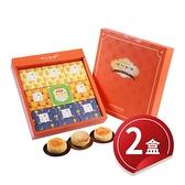 《好客-順利餅舖》順利冠軍禮盒(含金桔酥3顆+乳酪酥3顆+雪月金莎3顆)/盒,共二盒(免運商品)_A066022