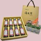 【東港翹船長】海木耳纖活飲禮盒(8瓶入) CNF-BN0006