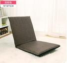 懶人沙發榻榻米坐墊單人折疊椅床上靠背椅飄窗椅懶人沙發椅10(主圖款深棕色78*38*5CM)