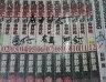 二手書R2YBb 青年漫畫KOUTH《孔雀王 曲神紀 1~12+RISING 1